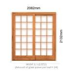 WSDP2.1R - Single Sliding Small Pane Door 2.1R - 2082x2125mm