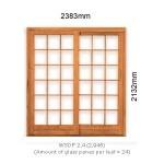 WSDP2.4R - Single Sliding Small Pane Door 2.4R - 2383x2125mm